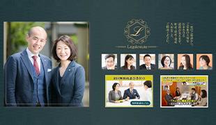家族信託・民事信託専門サイト